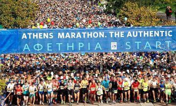 Η Π.Ε.Α.Ν.Δ. συμμετέχει στον Αυθεντικό Μαραθώνιο της Αθήνας 2021