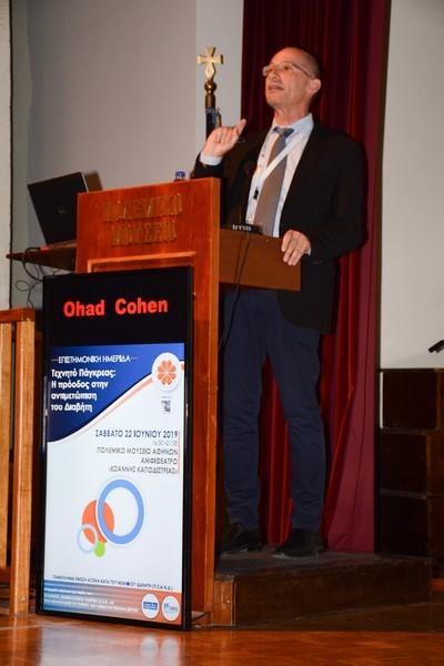 •Ohad Cohen: Καθηγητής στο Ινστιτούτο Ενδοκρινολογίας, Chaim Sheba Medical Center, Tel Hashomer, Ισραήλ και Medical Affairs Director Medtronic