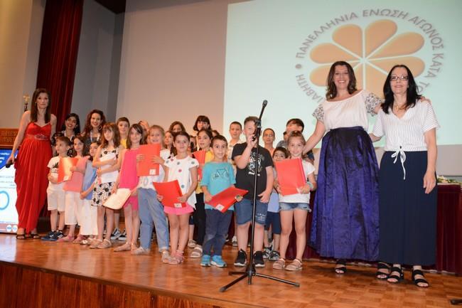 Κλείσιμο της ημερίδας με τραγούδι απο τα παιδιά