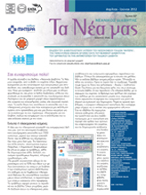 Τεύχος 83