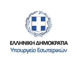 Δημόσιο: Επέκταση της άδειας ειδικού σκοπού