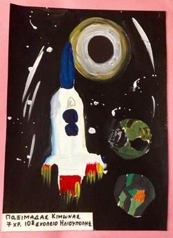 Ένα βήμα στο διάστημα - 1η θέση