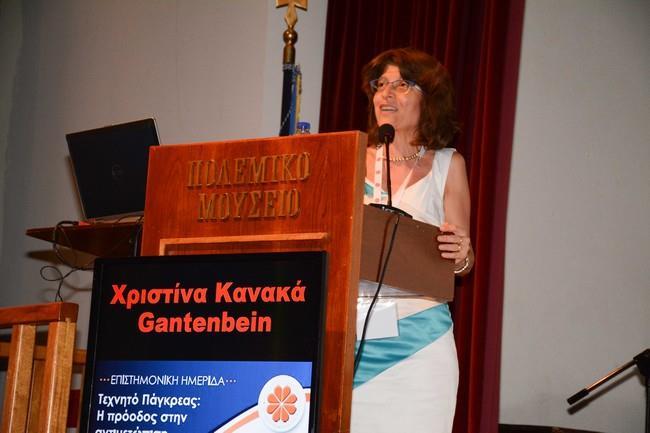 •Χριστίνα Κανακά-Gantenbein: Καθηγήτρια Παιδιατρικής Ενδοκρινολογίας, Διευθύντρια Α' Παιδιατρικής Κλινικής ΕΚΠΑ