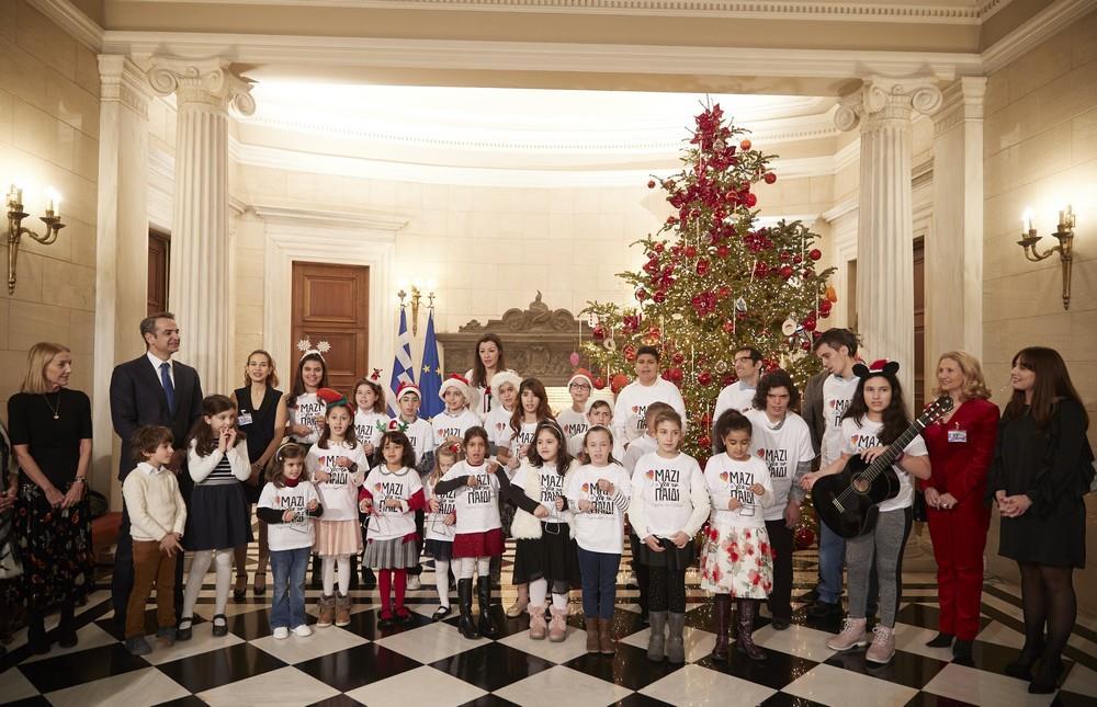 Κάλαντα στο Πρωθυπουργικό Μέγαρο απο τα παιδιά της 'Ενωσης Μαζί για το Παιδί
