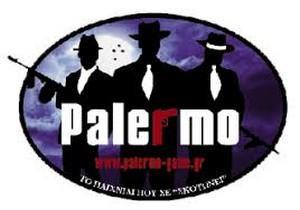«Πέφτει η νύχτα στο Παλέρμο»-δράση σε escape room